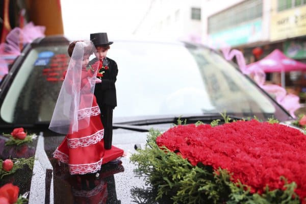 Chinese Wedding Car